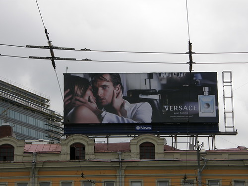 Versace Russia08