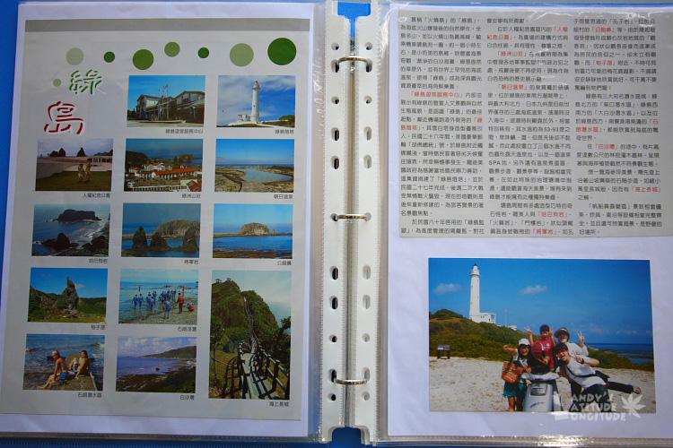 9810-旅遊計畫_017.jpg