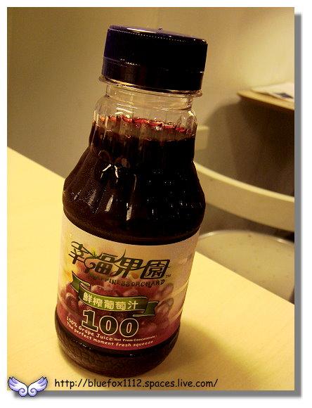 091025IKEA早午餐11_幸福果園
