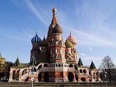 Москва (Moscow) - Saint Basil's Cathedral (Хра...