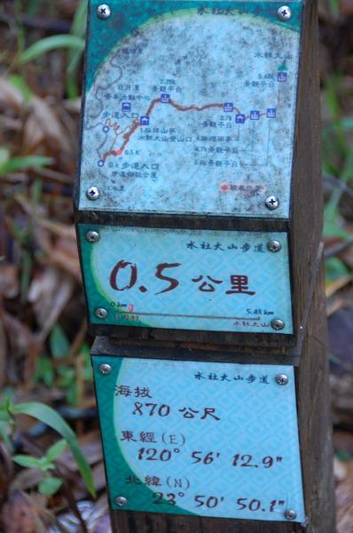 2009.11.14-15 水社大山.056.jpg