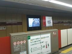 デジタルサイネージ:地下鉄
