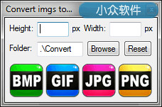 AHK IMG Convertor – 转换图片只需发送到