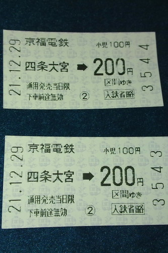 Tram tickets to Arashiyama