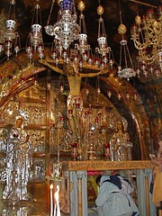 Greek Orthodox Chapel of the Crucifixion (Seetheholyland.net)