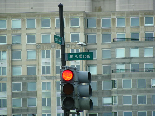 I St. and 9th St NW, Chinatown