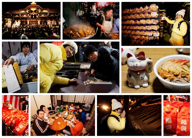20100212 京都過年