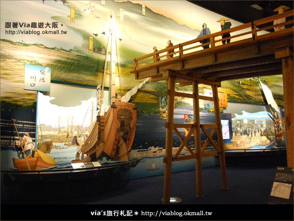 【via關西冬遊記】大阪歷史博物館~探索大阪古城歷史風情12