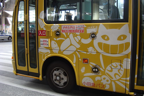 The bus to the Ghibli Museum