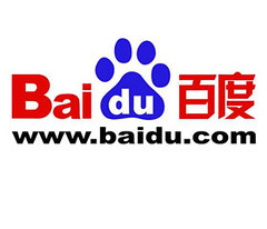 4408929742 3976d5f4e8 m Too Bad Baidu? Share Price hit as Google China Crisis Blows Over