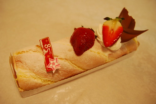 """from """"cafe 85℃"""""""