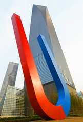 Shanghai - Money Magnet (cnmark) Tags: world china sculpture money building tower architecture modern skyscraper buildings geotagged liu shanghai center tall   pudong grattacielo financial magnet  global tallest wolkenkratzer lujiazui rascacielo gratteciel swfc   arranhacu  allrightsreserved jianhua    geo:lat=31237454 geo:lon=121502234