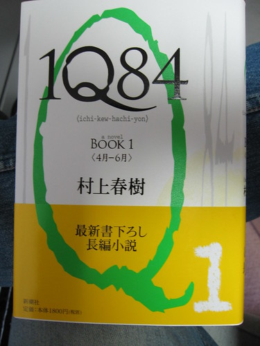 IMG_1528