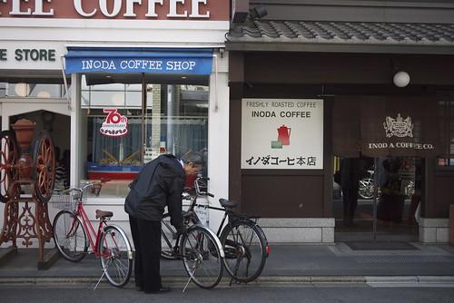 Inoda Coffee Honten façades