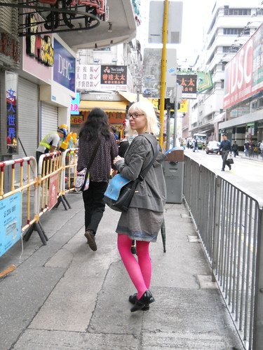 HONG KONG 9856