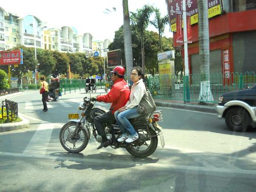 CHINA 0449
