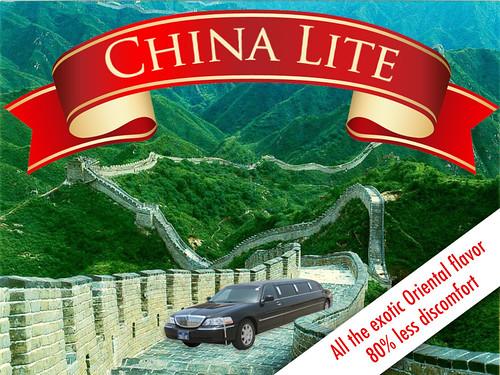 中国精简版