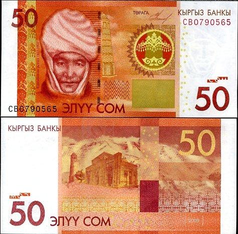 50 Som Kirgizsko 2009