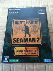 SEAMAN2 (cinefil_) Tags: game ps2 seaman seaman2