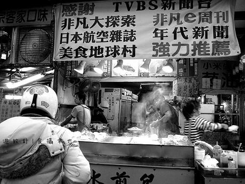 龍香水煎包攤位2