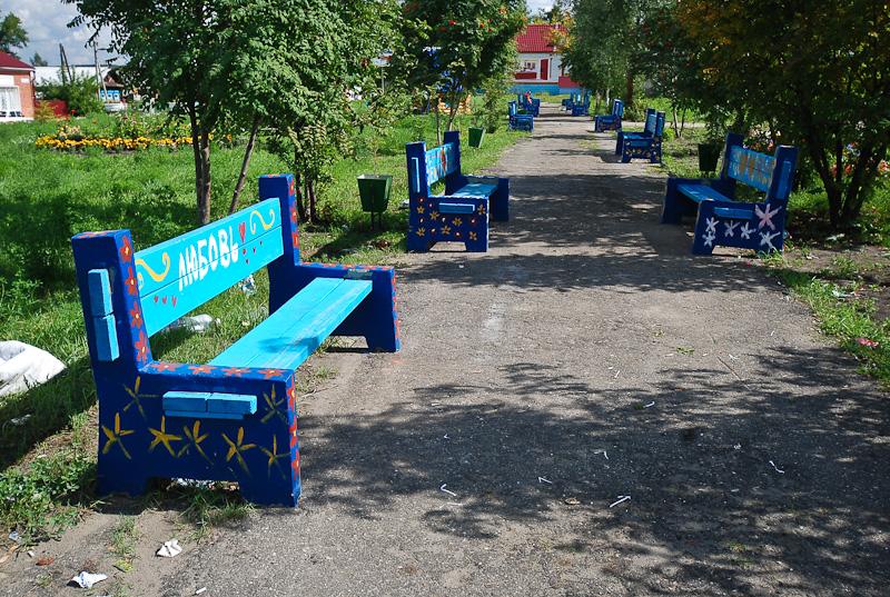 телефоны, часы погода барыш ульяновской области получают