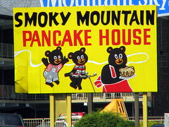Smokey Mountain Pancake House