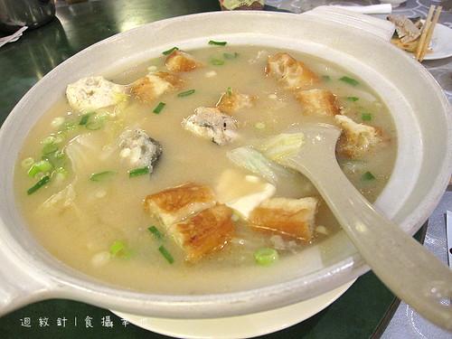 新東南海鮮味噌魚湯