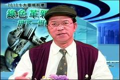 林朝成(社區大學全國促進會理事長)