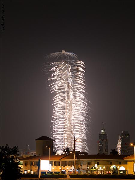 Burj Khalifa opening
