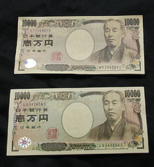 Counterfeit Japanese Banknotes