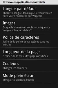 wapedia3