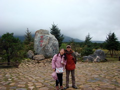 0708   {}-10 () Tags: china travel holiday nature tour taiwan super tourist local guide                                       derek58