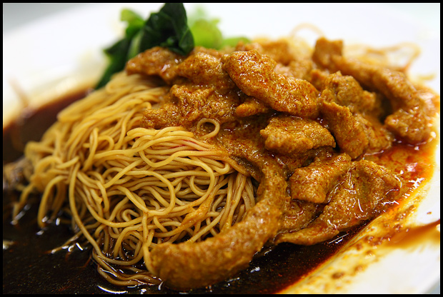 curry-wild-boar-noodles