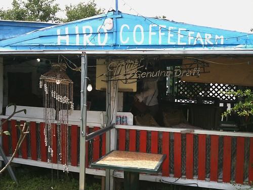 r70で東海岸を南下しつつ米軍演習地を抜けたところで、助手席から「あのカフェって、こんなところにあったんだ!絶対行きたい!!」との声が。演習地を抜けた直後にある、その店がヒロ・コーヒーファーム。