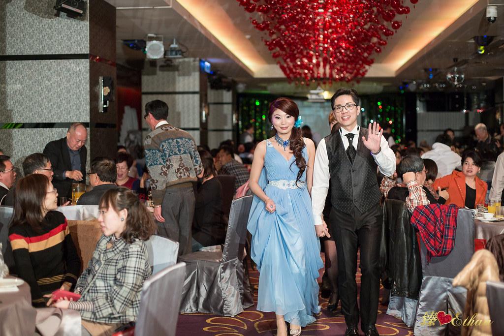 婚禮攝影,婚攝,台北水源會館海芋廳,台北婚攝,優質婚攝推薦,IMG-0109