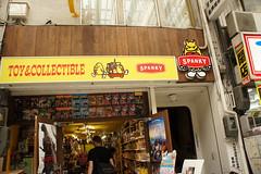 Spanky (JRH70) Tags: sony sonynex5 sonynex nex nex5 japan nagoya osu spanky shop