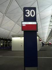 200910HongKong