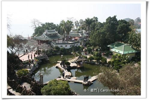 20090207_Xiamen_122