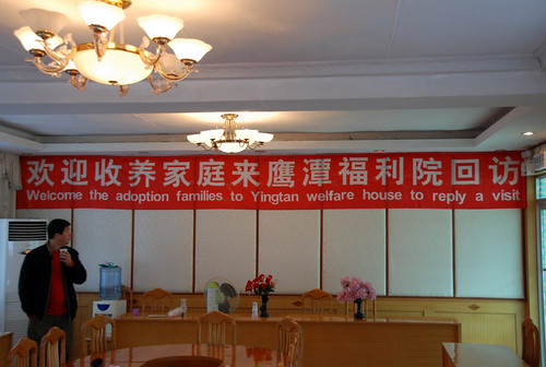 Welcome banner, Yingtan SWI