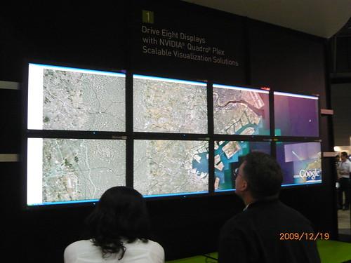 SIGGRAPH ASIA 2009 #sa09 - 6