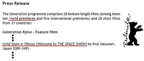 100115(2) - 舛成孝二監督的劇場版新作『宇宙ショーへようこそ』,確定參加2月11日的「柏林國際影展」、進行全球首映