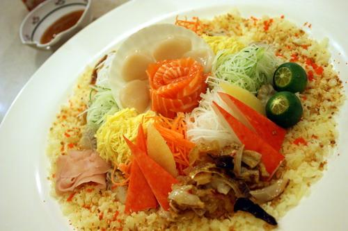 Sushi King Yee Sang