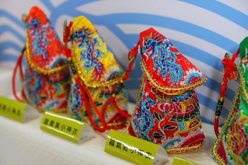 朴子神斧小神衣(含蒜頭糖廠展示區)0005