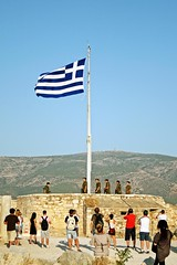 bandera (Jo