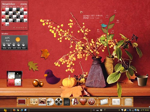 Desktop 2009-11: Ornaments for Autumn