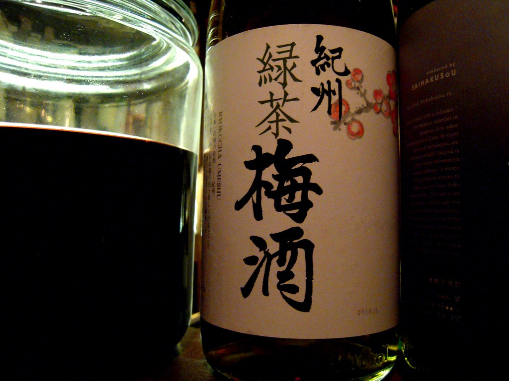 Green Tea Umeshu