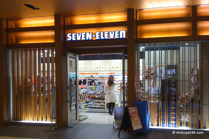 A different looking Seven Eleven store at Tokyo Midtown Roppongi.