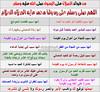 5305714031073861485 (www.2lbum.com) Tags: الألبوم جميلة مؤثرة تلاوات تلاوة القرآني