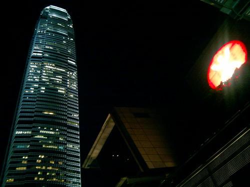 2ifc vs. MTR