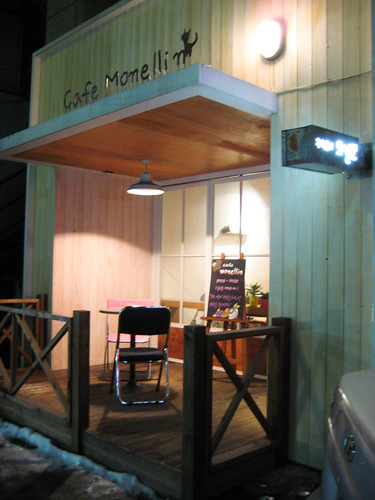 Cafe Monellin